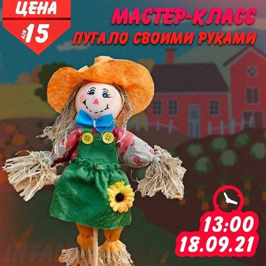 Image result for новогодние гномы декор