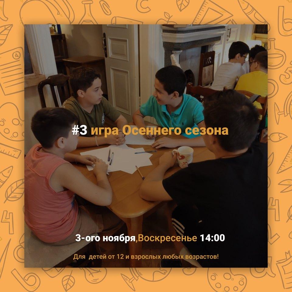 На изображении может находиться: 5 человек, люди улыбаются, люди сидят и текст