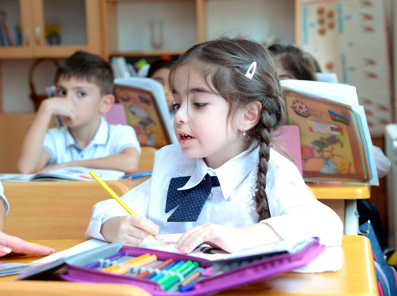 Внесены изменения в общее образование