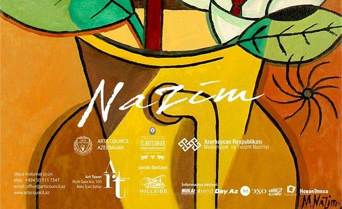 Выставка памяти Назима Мамедова
