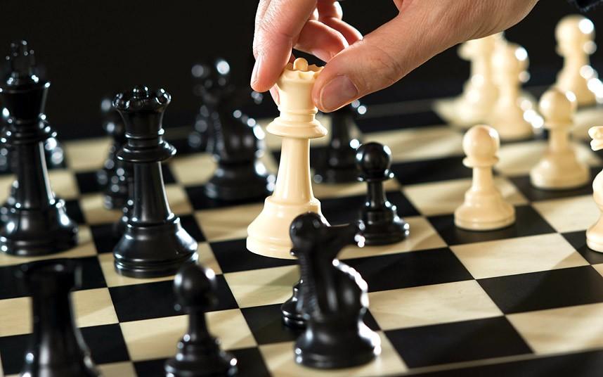 Детско-юношеская шахматная школа №2