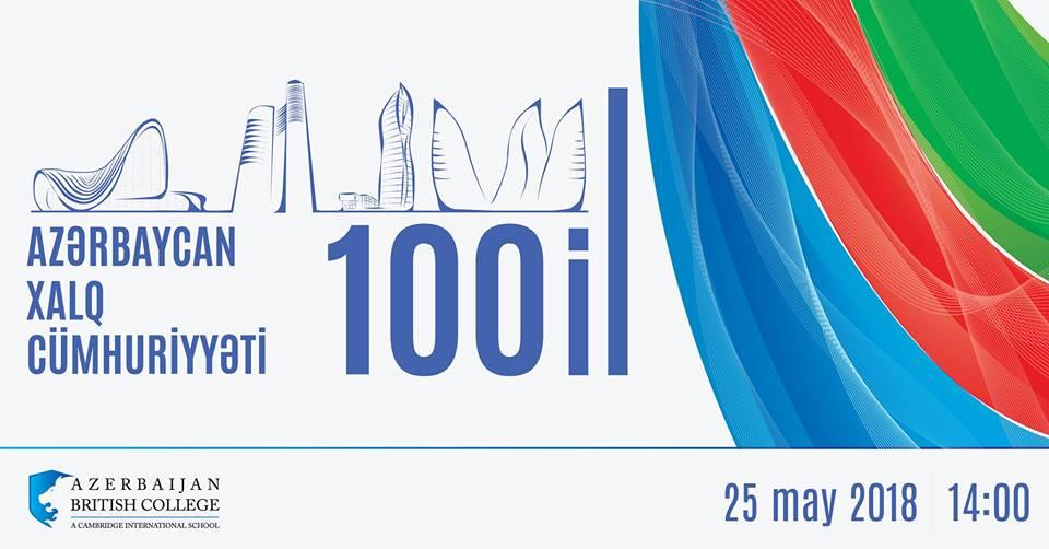 Мероприятие, посвященное 100-летию АДР