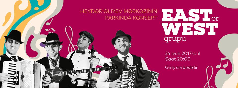 Бесплатный концерт в парке Центра Г. Алиева