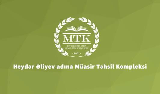 Образовательный комплекс им. Гейдара Алиева - MTK