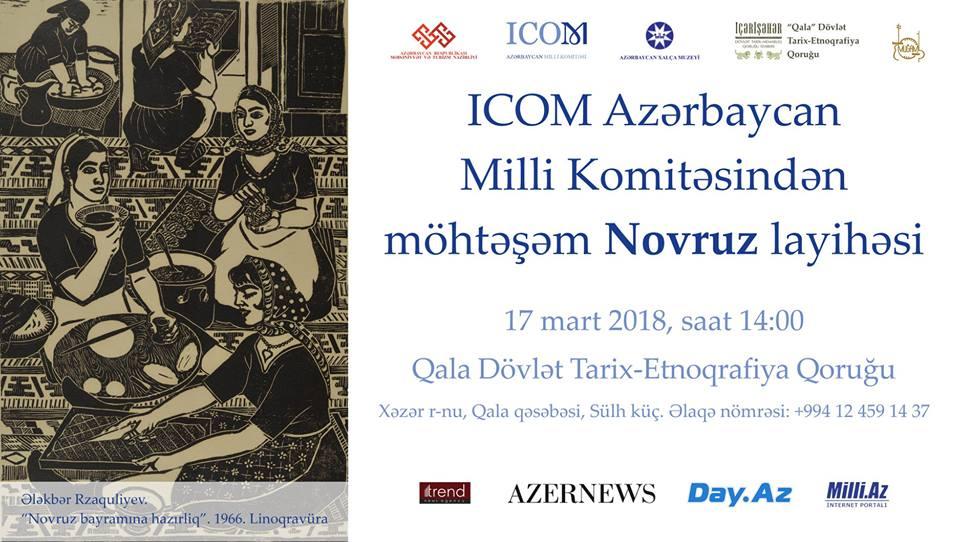 Проект Совета музеев в Гала к празднику Новруз