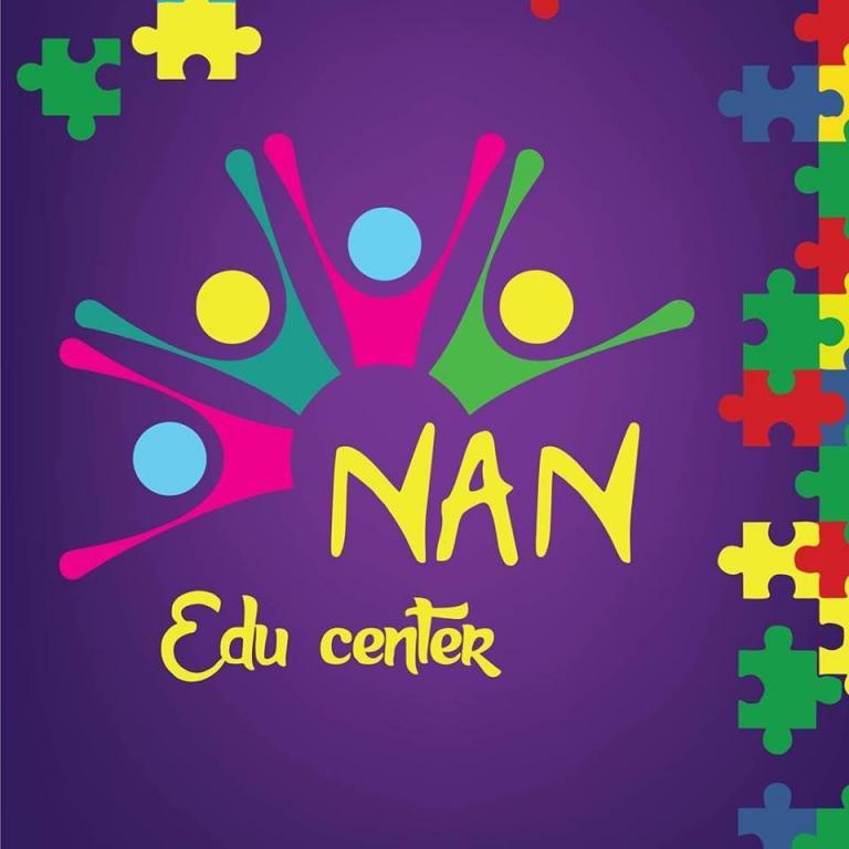 """Развивающий центр """"NAN Edu Center"""""""