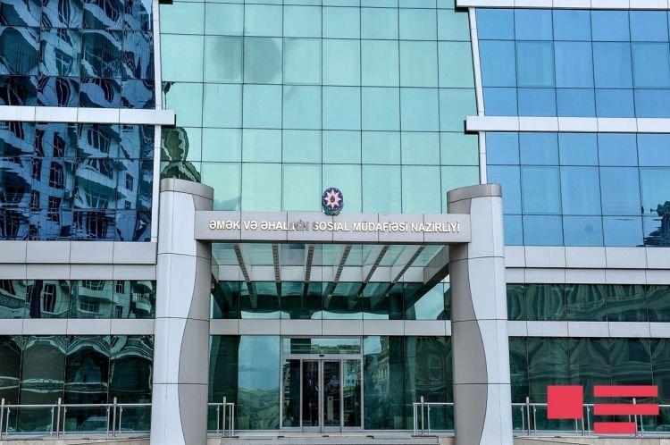 В Азербайджане будут функционировать центры социальных услуг