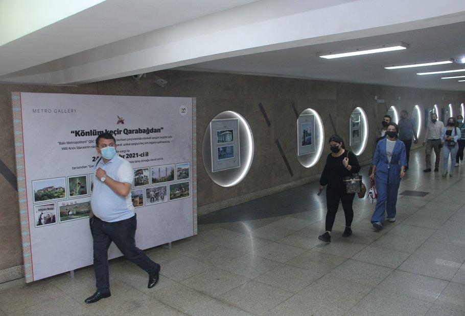 На одной из станций метро Баку открылась фотовыставка
