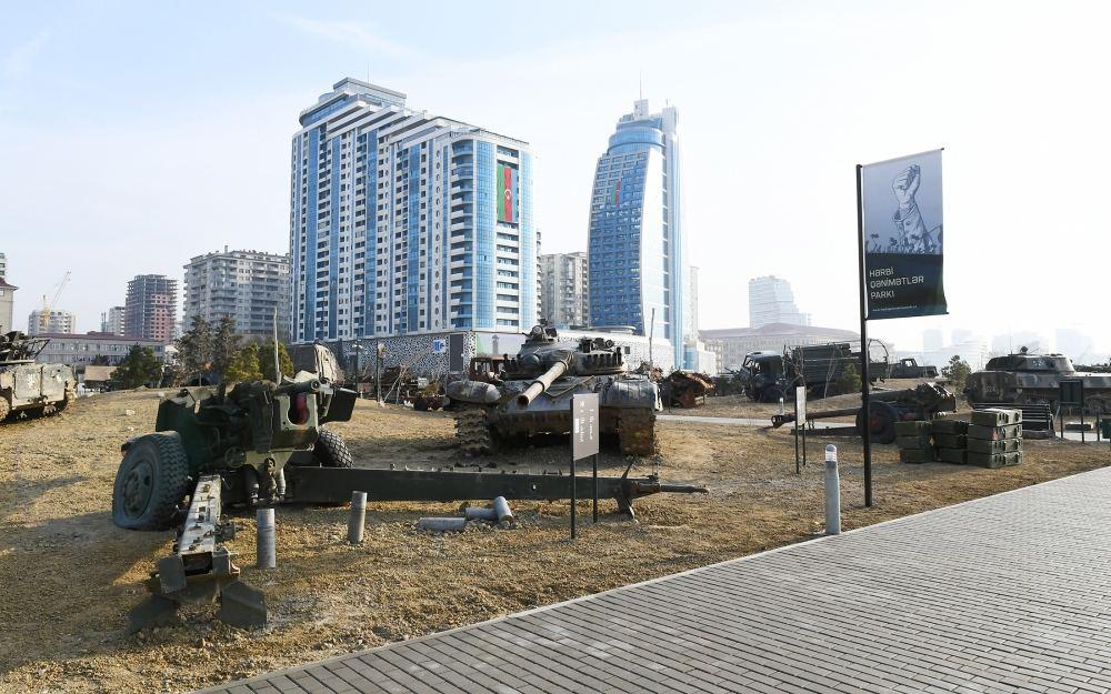 Парк военных трофеев