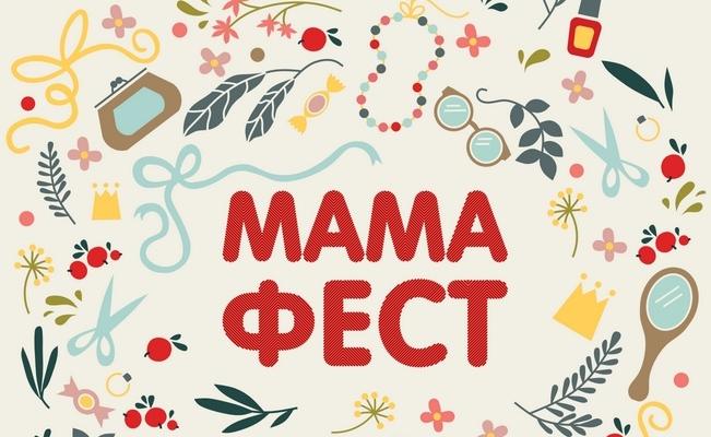 """Mama Fest"" в Бакинском бизнес-центре"