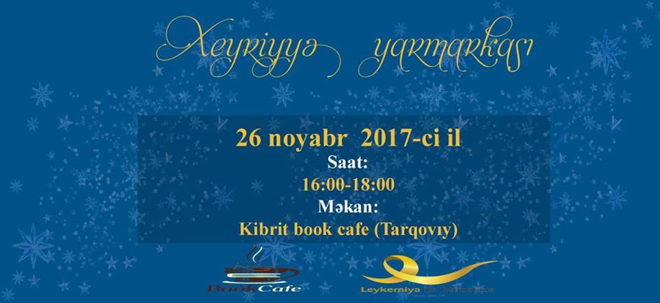 """Благотворительная ярмарка в """"Kibrit Book Cafe"""""""