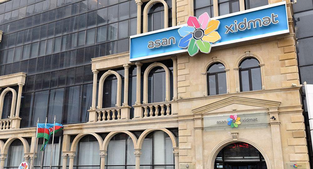 В Азербайджане строятся 7 новых центров Службы