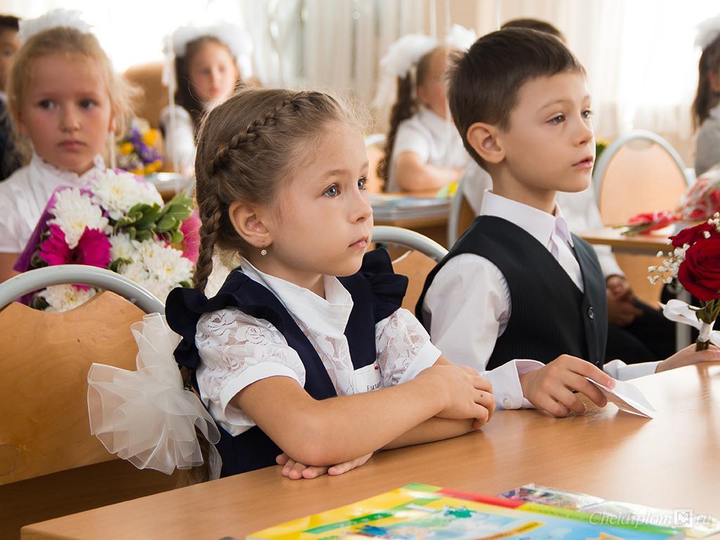Приём в первые классы будет совершаться без экзаменов