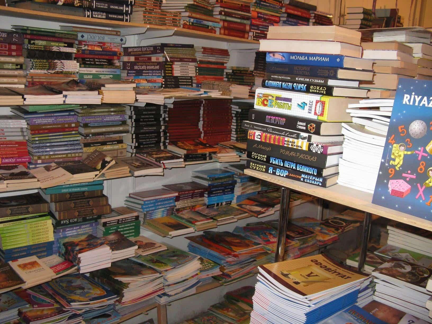Когда школьники получат учебники?