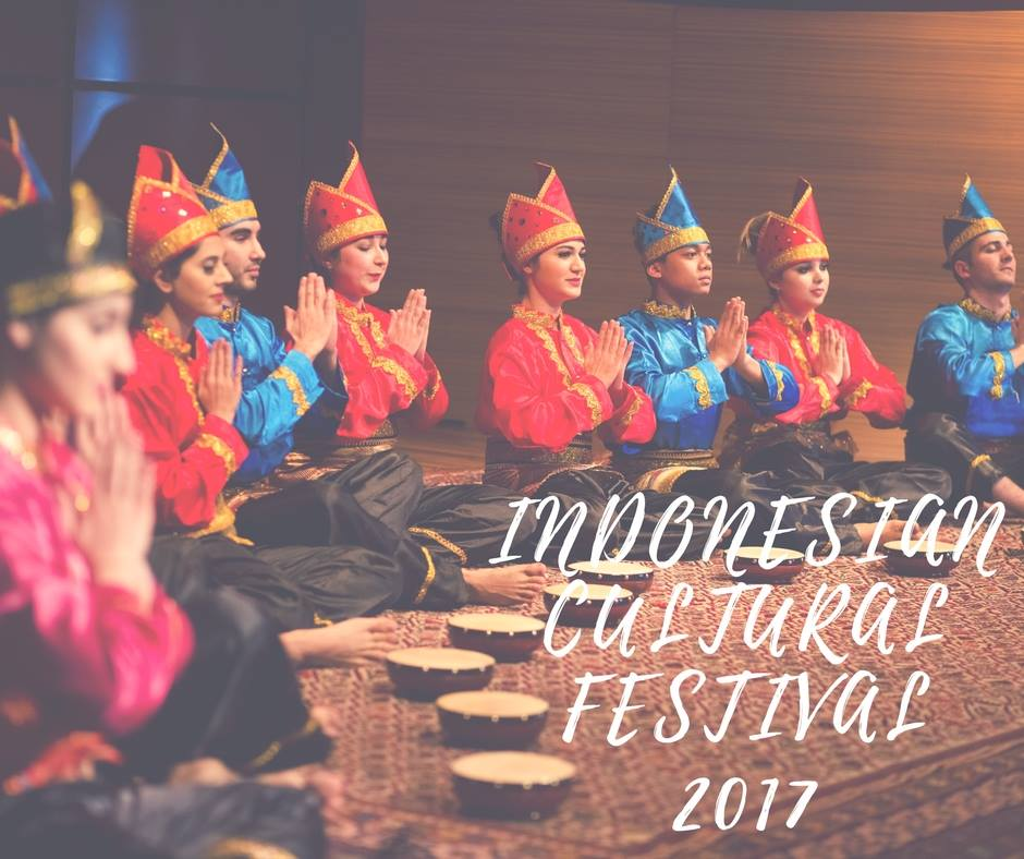 II Фестиваль индонезийской культуры