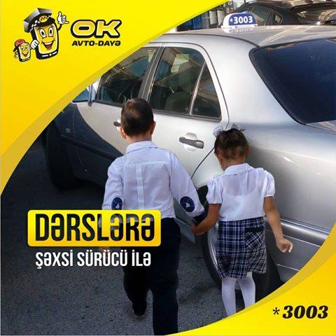 """Служба такси """"OK Taxi"""""""