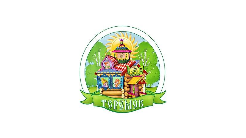 """«Осенний праздник в Теремке» в """"Studyland"""""""