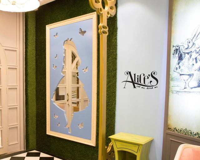 """Семейное кафе """"Alice"""