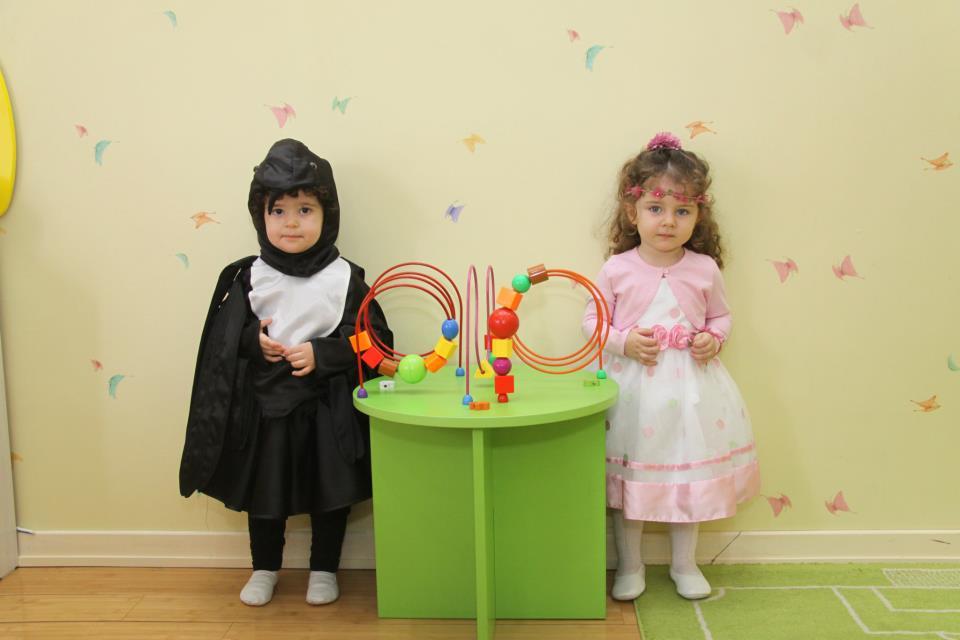"""Детский сад """"Qlobus"""""""