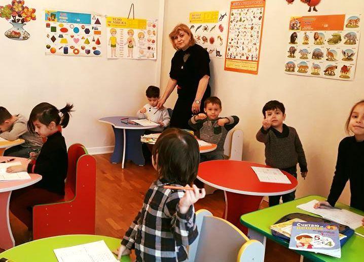 """Развивающий центр """"Mini School"""""""