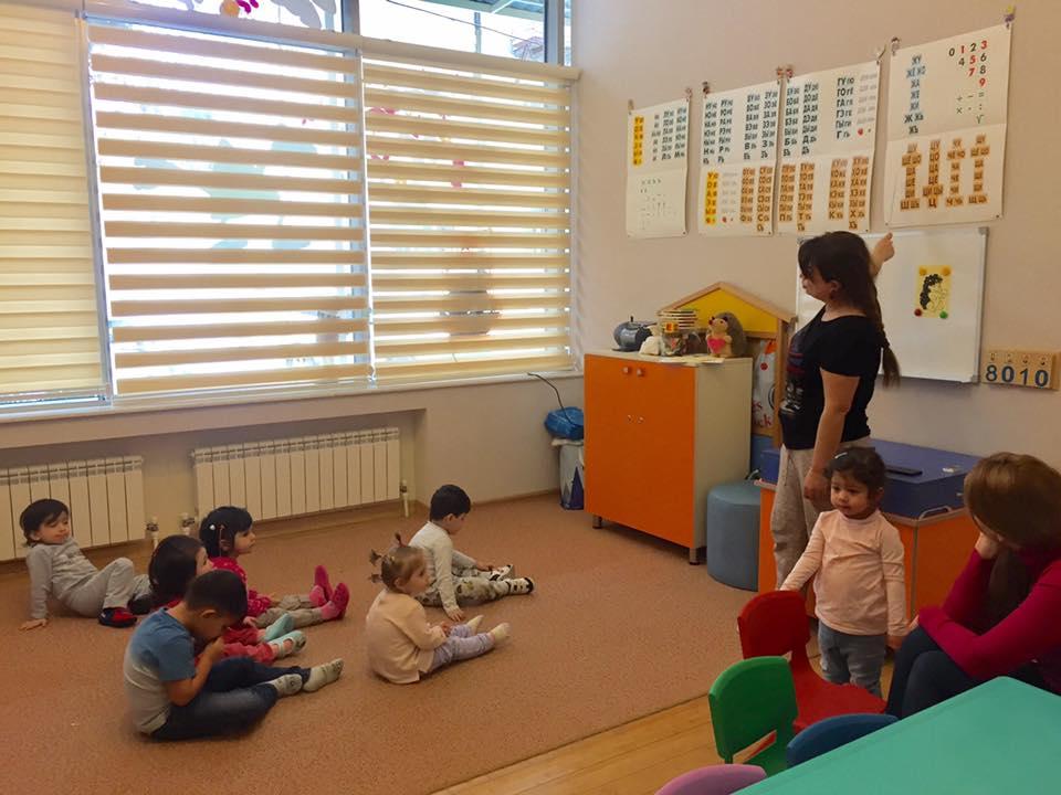 "Детский центр развития ""Üçbucaq"""