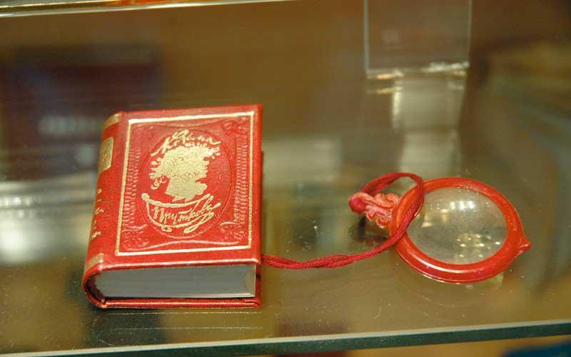 Музей миниатюрных книг