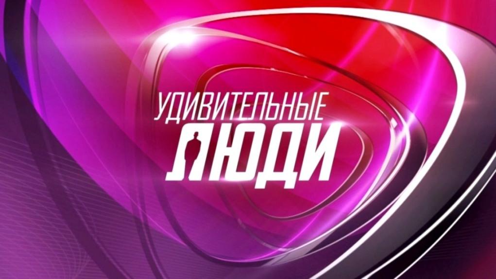 Шестилетний вундеркинд из Гусара покорил зрителей канала «Россия 1»