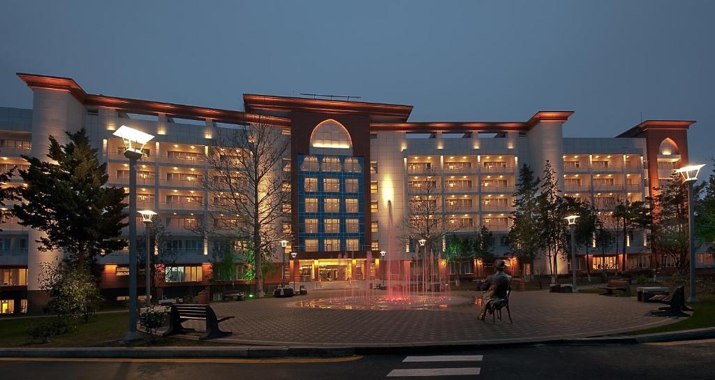 """CHINAR HOTEL & SPA NAFTALAN"""