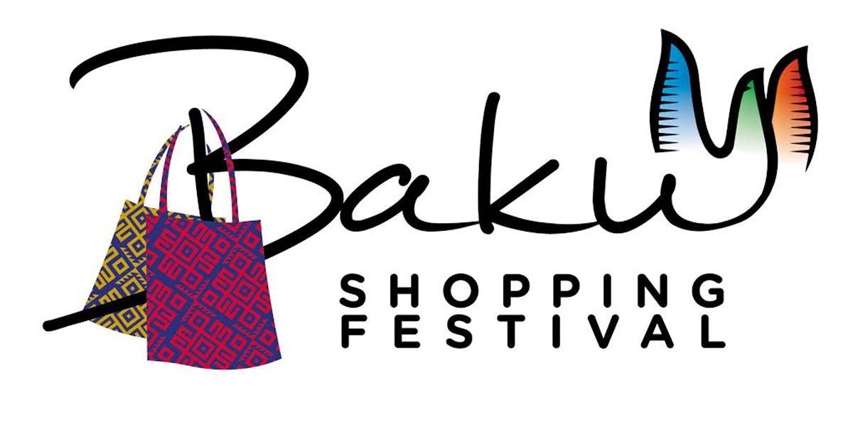 Бакинский Шоппинг Фестиваль