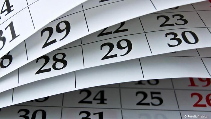 По случаю Курбан байрамы 4 дня будут нерабочими днями