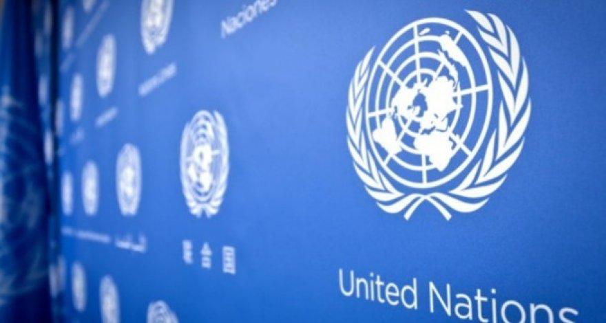 В Баку создадут Парк культуры ООН