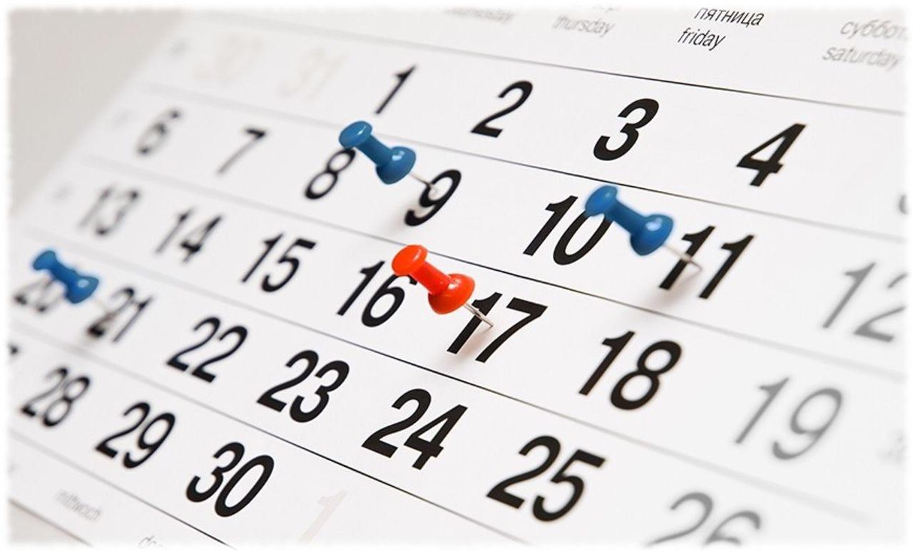В Азербайджане будет 5 выходных дней