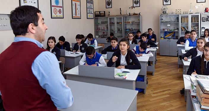 Условия непосещения детьми школы