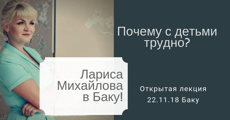 Открытый семинар