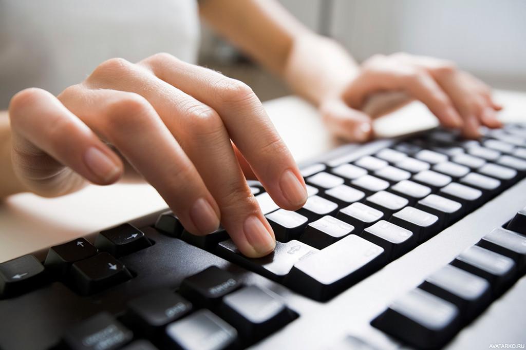 Документы об образовании будут предоставляться в электронном порядке