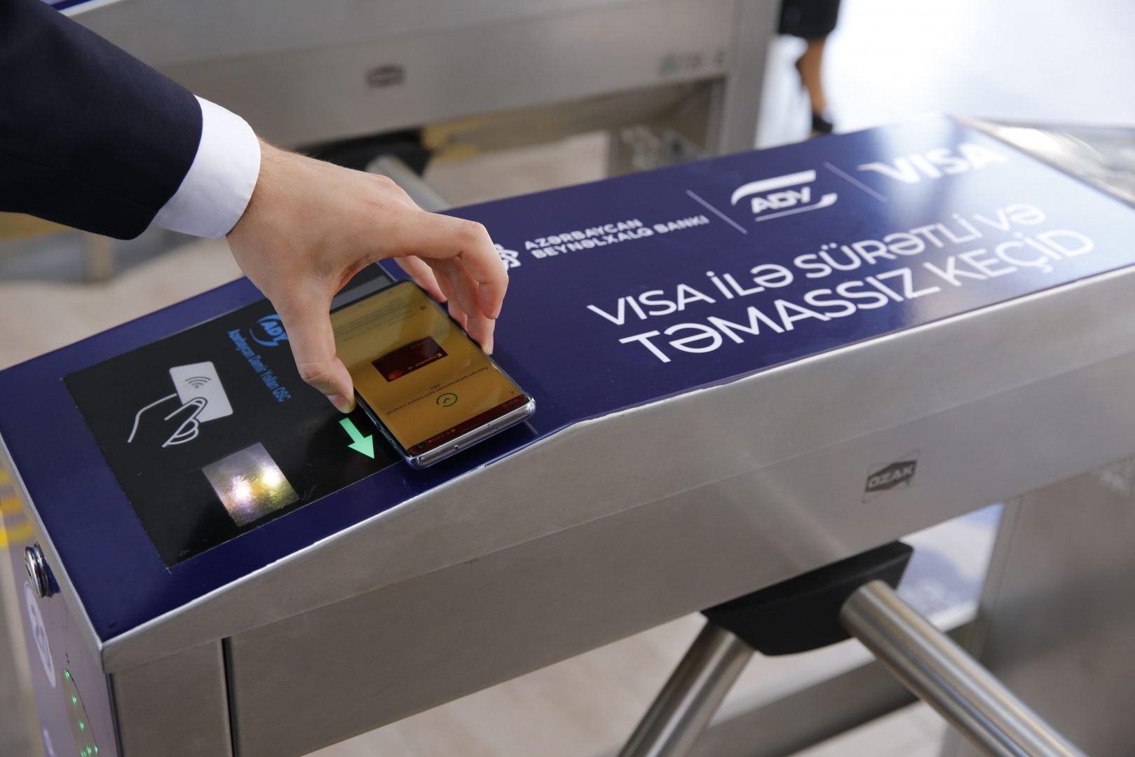 Проезд в электричке можно оплачивать банковскими картами