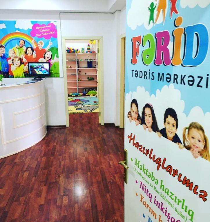 "Детский сад ""Farid Baby Center"""