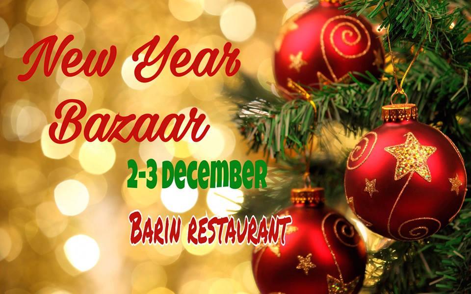 """Новогодний базар в ресторане """"Barin"""""""