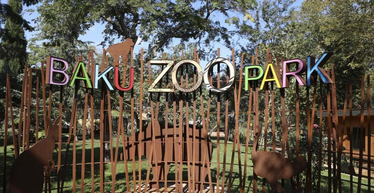 Состоялось открытие Бакинского зоологического парка
