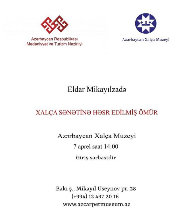 «Средства освещения в средневековом Азербайджане»