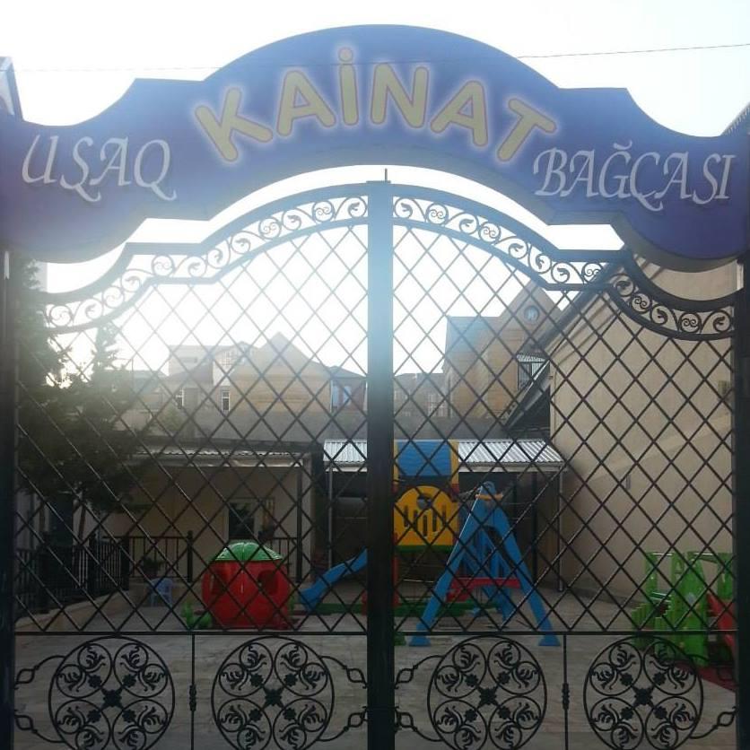 """Детский сад-ясли """"KAINAT"""""""