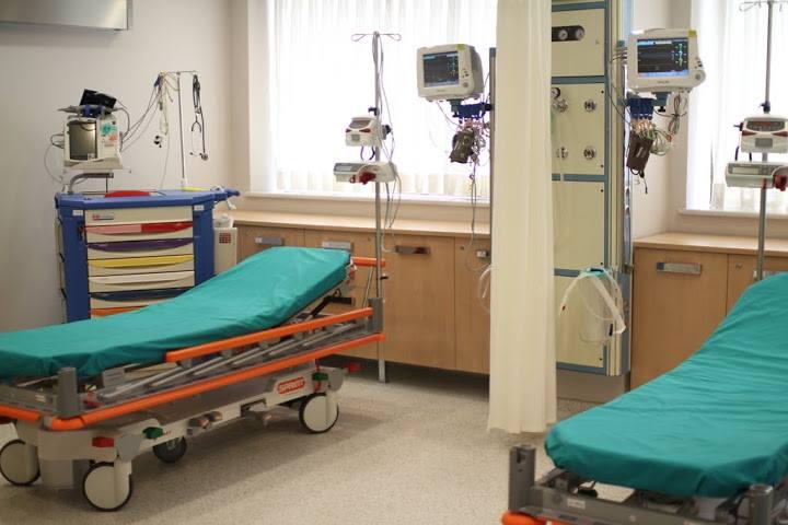 Республиканский Лечебный Диагностический Центр
