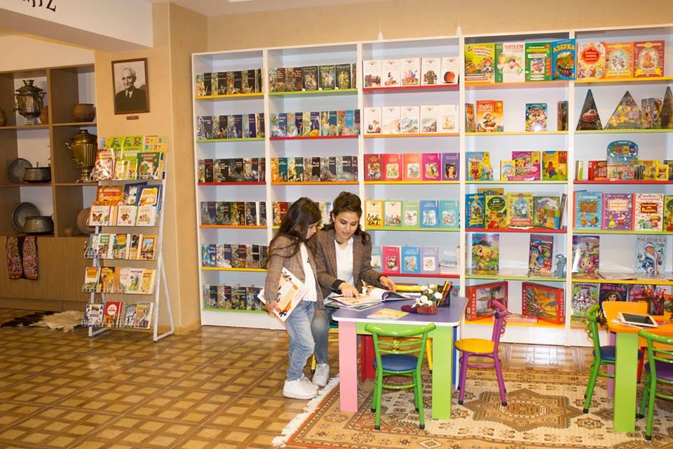 "Книжный центр  ""Azerkitab"""