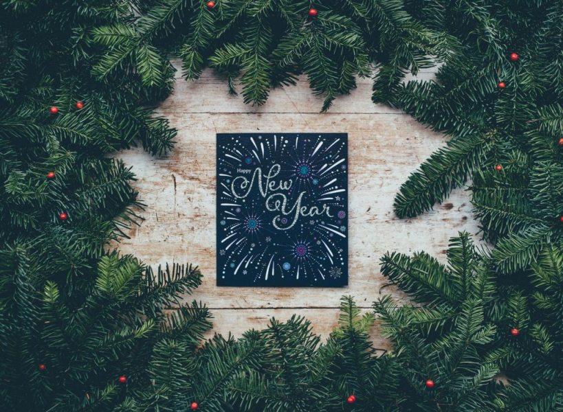 Новогодние праздники в