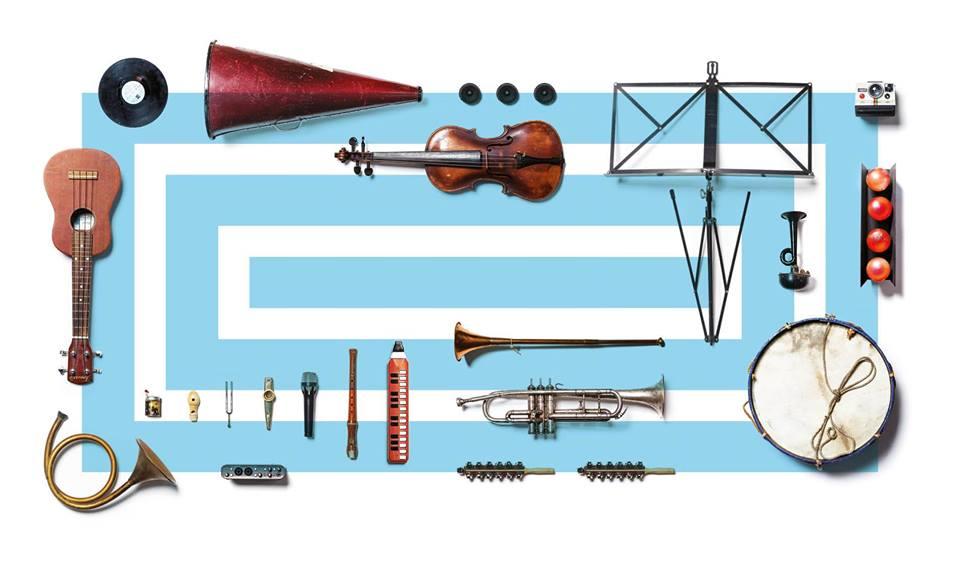 День музыки в Баку