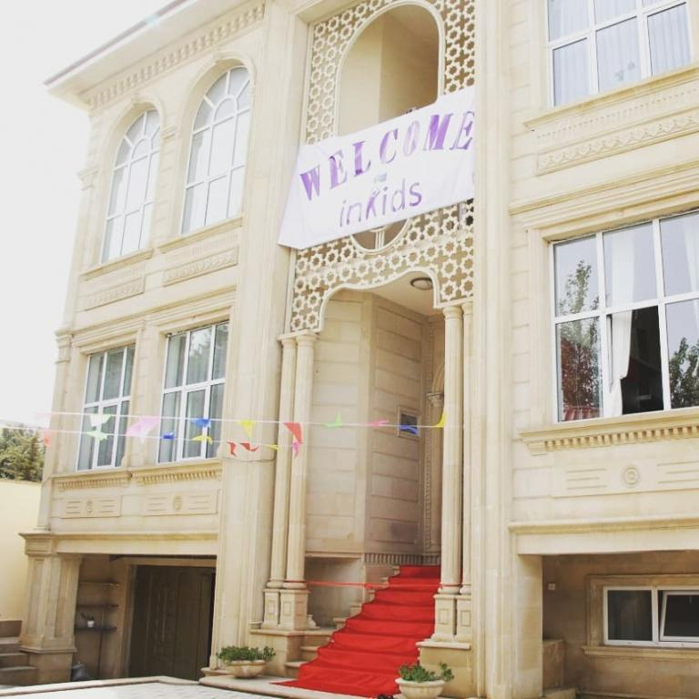 "Детский сад  ""in Kids Azerbaijan"""