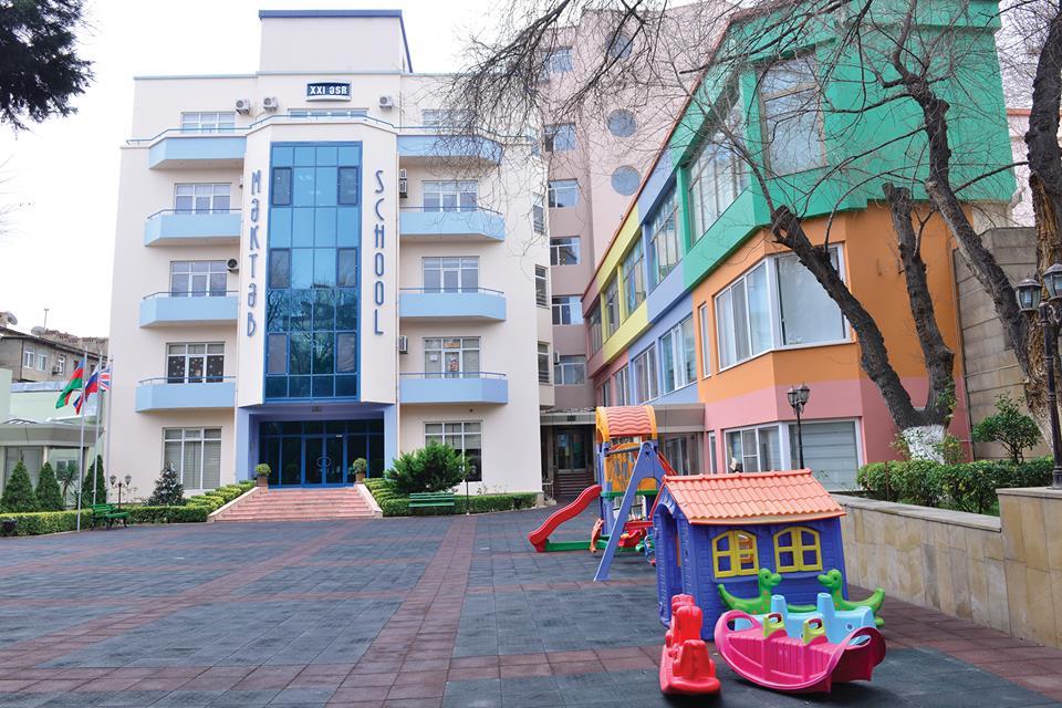Центр меж. образования и инноваций