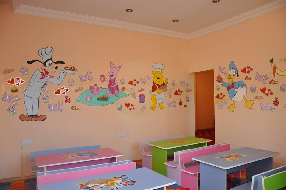 """Детский сад-ясли """"Şəms"""""""