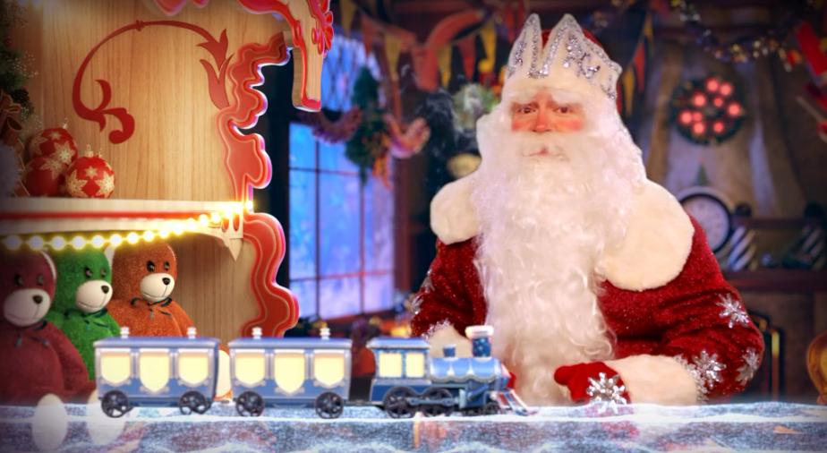 Мастерская Деда Мороза в
