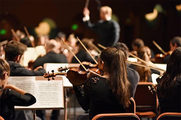 Вечер оркестровой музыки в